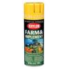 Krylon Farm And Implement Paints, 12 oz Aerosol Can, School Bus Yellow, Gloss ORS 425-K01957000