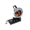 Evolution - Rage2 Multi-Purpose Chop Saws, 1/4 In Cut Cap., 1,450 RPM