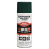 Rust-Oleum Industrial Choice 1600 System Enamel Aerosols ORS 647-1638830