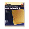 Ability One AbilityOne™ Medium File Folder NSN 6630031