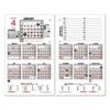 At A Glance AT-A-GLANCE® Burkhart's Day Counter® Desk Calendar Refill AAG E71250