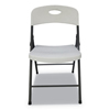 ergonomicchairs: Alera® Molded Resin Folding Chair