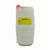 Atrix International Omega Series CERTIFIED to EN 1822 HEPA Filter Cartridge ATROF612HE-IC