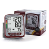 Pharma Supply Advocate®  Speaking Wrist Blood Pressure Monitor PHA 403-FG