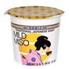 San-J Mild Miso Soup Cup BFG 20443
