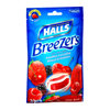 Cadbury Adams Halls Fruit Breezer Cool Berry BFV AMC62158-BX