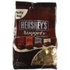 Hershey Foods Nugget Assortment BFV HEC01689