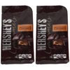 Hershey Foods Caramels in Milk Chocolate Stand Up Bags BFV HEC79000