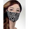 Pol Atteu Designer 90210 Face Mask Zebra Zen Lady Collection BSC 241254