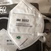 3M KN95 Particulate Respirator Mask w/Headband BSC 928806