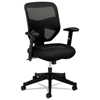 meshchairs: basyx® VL531 Mesh High-Back Task Chair with Adjustable Arms