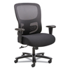 meshchairs: Sadie™ 1-Fourty-One Big & Tall Mesh Task Chair