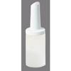 "Carlisle Pourplus Quart Complete 32 oz., 3-1/2"" - White CFS PS601NC02CS"