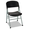 Cosco Bridgeport™ Endura™ Molded Folding Chair CSC 36869PLB4
