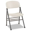 Cosco Bridgeport™ Endura™ Molded Folding Chair CSC 36869WSP4