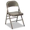 Cosco Bridgeport™ All Steel Series Folding Chair CSC 60810DGR4