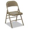 Cosco Bridgeport™ All Steel Series Folding Chair CSC 60810TAP4