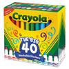 Crayola Crayola® Washable Markers CYO 587858