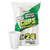 Dart Dart® Small Foam Drink Cups DCC 12JP24