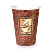 Dixie Java Hot Paper Cups DIX 2342DJ