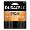 batteries: Duracell® Coppertop® Alkaline Batteries