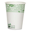 dixie: Dixie® EcoSmart® Hot Cups