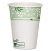 Clean and Green: Dixie® EcoSmart® Hot Cups