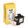 Kodak Kodak 22138200 Quantum Ink, Yellow ECD 22138200