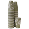 Eco-Products Eco-Products® World Art™ Hot Cups ECO EPBHC16WAPK