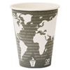 Clean and Green: World Art Renewable Resource Compostable Hot Drink Cups