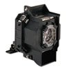 Epson Epson® Projector Replacement Lamp for Epson® PowerLite S3 Projector EPS V13H010L33