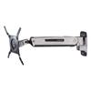 Ergotron Ergotron® Interactive Arm ERG 45361026