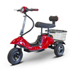 Power Mobility: EWheels - (EW-19) Sporty 3-Wheel Mobility Scooter