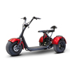 ewheel: EWheels - (EW-21) 3-Wheel Chopper Trike, Red