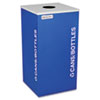 Ex-Cell Ex-Cell Kaleidoscope Collection™ Recycling Receptacle EXC RCKDSQCRYX