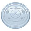 Fabri-Kal Fabri-Kal® Kal-Clear®/Nexclear® Drink Cup Lids FAB LKC1220
