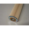 Air and HVAC Filters: Filter-Mart - Pleated Paper Element - 1 Each