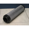 Air and HVAC Filters: Filter-Mart - Pleated Synthetic Element - 1 Each