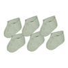 Fabrication Enterprises WaxWel® Paraffin Bath - Accessory Package - 6 Terry Foot Booties Only FNT 11-1712