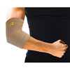 Fabrication Enterprises Uriel Elbow Compression Sleeve, Medium FNT 24-9072