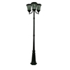 Gama Sonic USA Solar Lamp Post GAM GS-94T