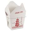Golden West Paper GW® Microwavable Food Box GWP 32FPP