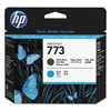 Hewlett Packard HP C1Q20A Printhead HEW C1Q20A