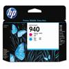 Hewlett packard: HP C4900A, C4901A Printhead