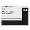 Imaging Machine Accessories Transfer Units and Belts: HP C9734B Image Transfer Kit