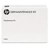 hp: HP CF065A Maintenance Kit