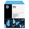 Hewlett packard: HP CH644A Maintenance Cartridge