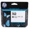 Hewlett packard: HP CN074A Printhead