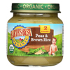 Earth's Best Organic Peas and Brown Rice Baby Food - Stage 2 - Case of 12 - 4 oz. HGR 0122812