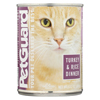 PetGuard Cats Food - Turkey and Rice Dinner - Case of 12 - 13.2 oz. HGR 0247692